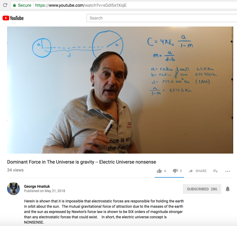 gravitational force youtube